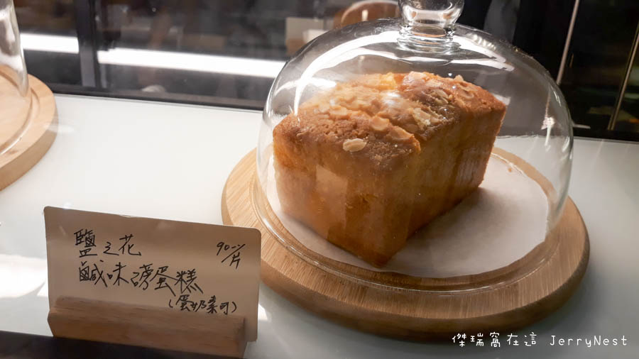 life 19 - 【台北。中正紀念堂】生活在他方 Elsewhere Cafe,滿屋子的繪本搭配抹茶千層蛋糕,就是要裝文青