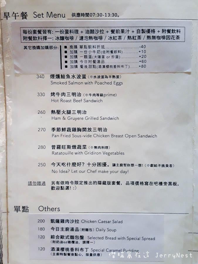 life2 1 - 台北中正紀念堂|生活在他方 Elsewhere Cafe,滿屋子的繪本搭配抹茶千層蛋糕,就是要裝文青
