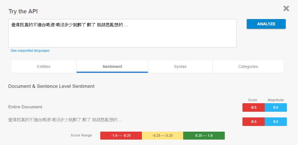 google nlp - 分享就免費送貼圖主題、18 禁影片?透過文本分析了解 Line@ 機器人酒店攬客手法