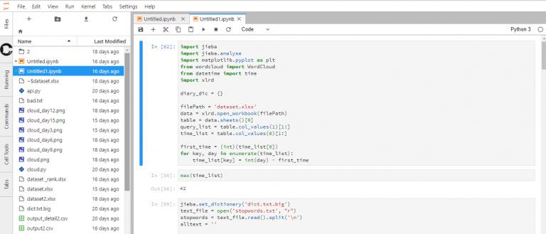 jlab 768x329 - 資料分析工具 JupyterLab Beta 來囉!開大檔案不卡頓,支援多人協作