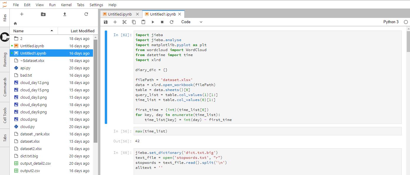 jlab - 資料分析工具 JupyterLab Beta 來囉!開大檔案不卡頓,支援多人協作