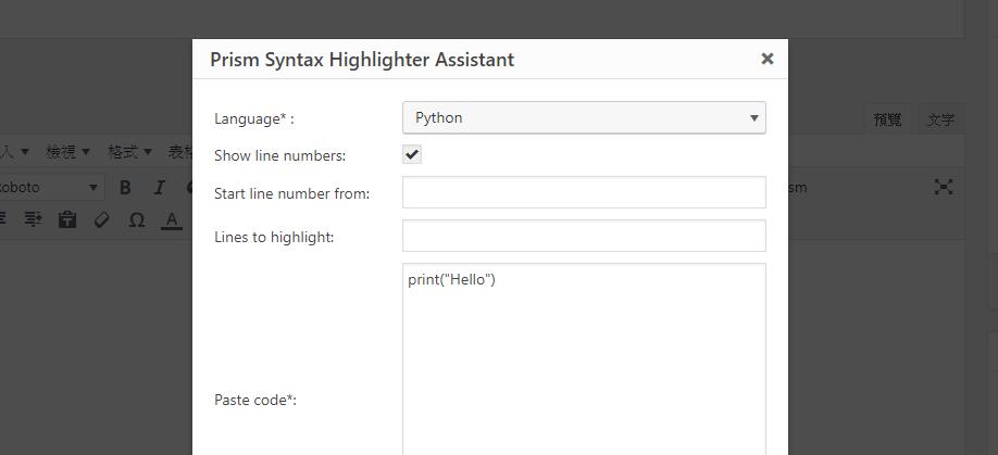 prism3 - WordPress 外掛推薦:Prism Syntax Highlighter 程式碼高亮,一試成主顧