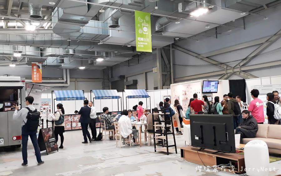 futurefair 13 - [活動紀錄] 2018 未來商務展,我看見滿滿的大平台