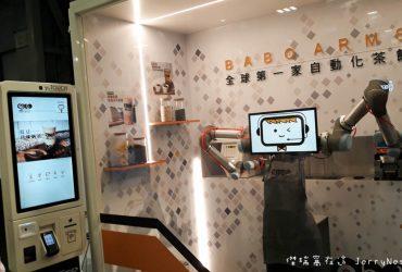 futurefair 19 370x250 - [活動紀錄] 2018 未來商務展,我看見滿滿的大平台
