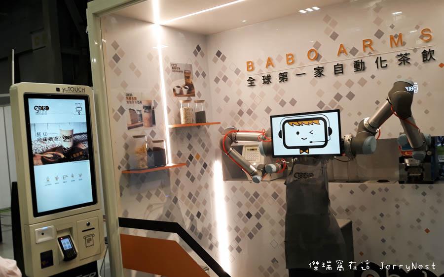 futurefair 19 - [活動紀錄] 2018 未來商務展,我看見滿滿的大平台