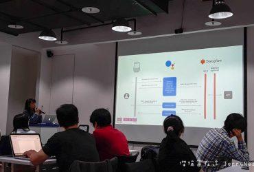 action 1 370x250 - [Actions on Google 課程筆記] 透過 Dialogflow + Firebase + Line 輕鬆打造自己的智慧助理
