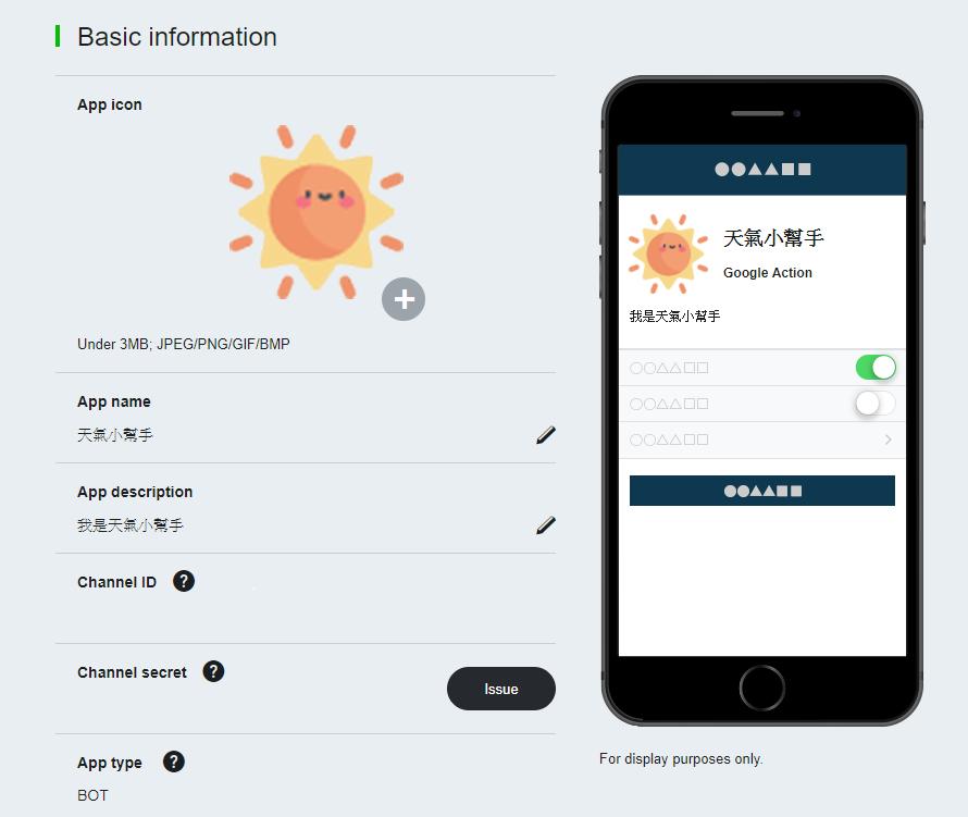 linebot - [Actions on Google 課程筆記] 透過 Dialogflow + Firebase + Line 輕鬆打造自己的智慧助理