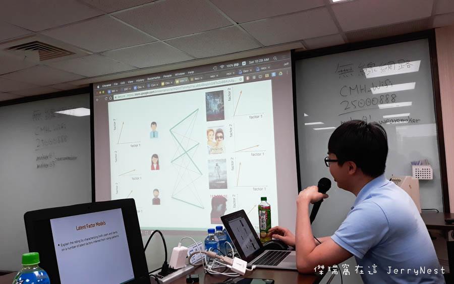 reco 1 - [課程筆記] 什麼是推薦系統?如何應用深度學習 TensorFlow 來提升戰鬥力
