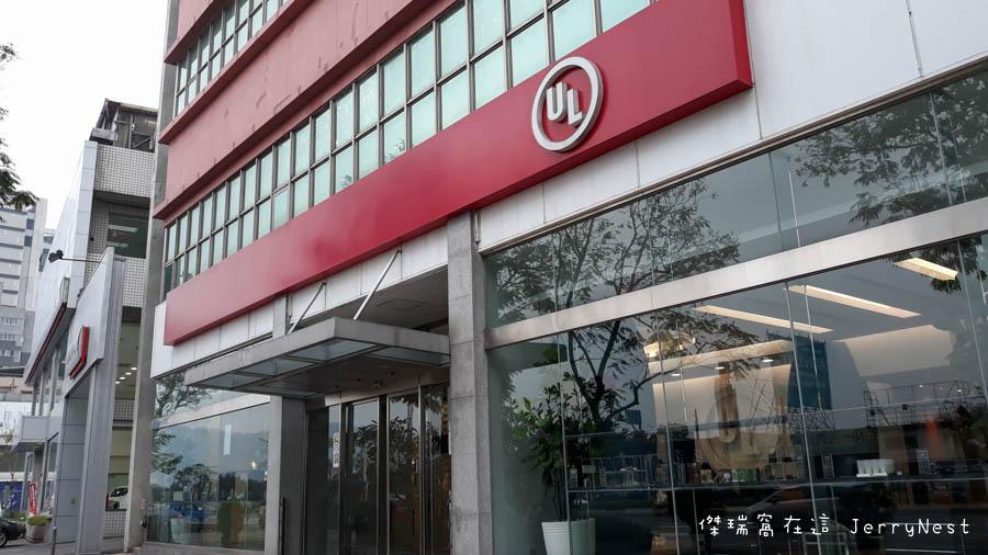 ul 1 - UL 台灣 30 周年!UL 測試實驗室到底在做甚麼呢?材料分析、家電用品、手機防水防塵等多種測試 Part1
