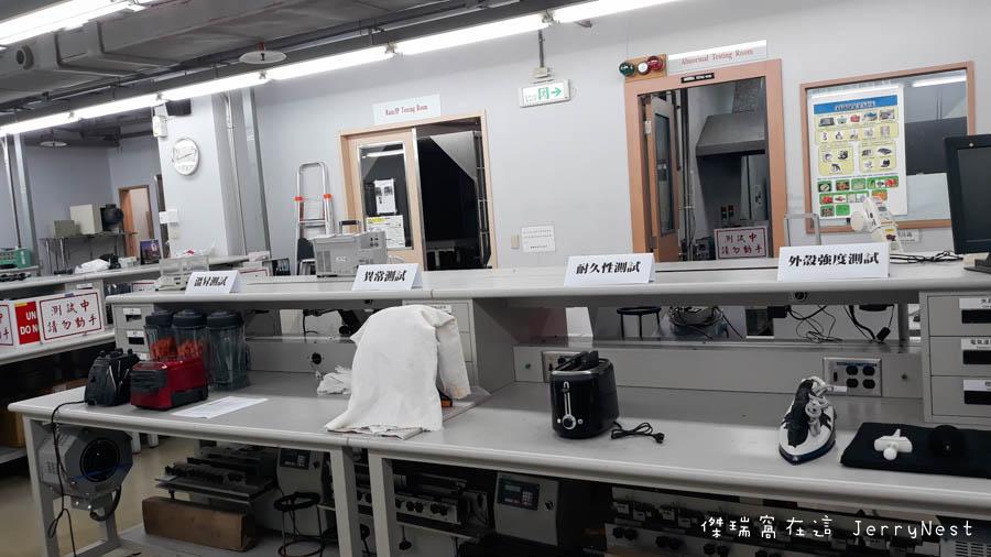 ul 11 - UL 台灣 30 周年!UL 測試實驗室到底在做甚麼呢?材料分析、家電用品、手機防水防塵等多種測試 Part1