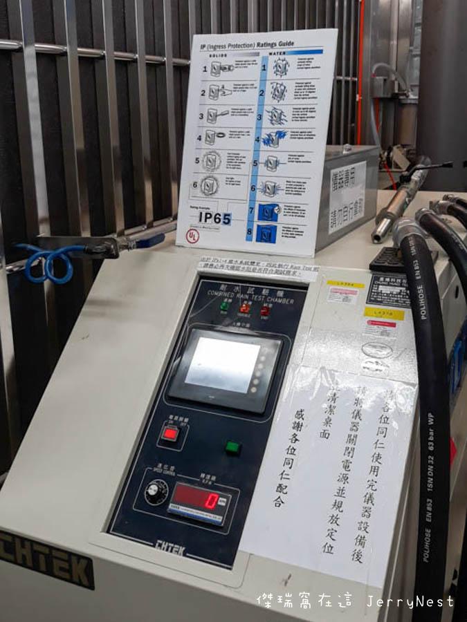 ul 15 - UL 台灣 30 周年!UL 測試實驗室到底在做甚麼呢?材料分析、家電用品、手機防水防塵等多種測試 Part1