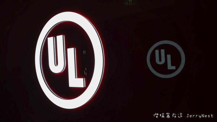 ul 29 - UL 台灣 30 周年!UL 測試實驗室到底在做甚麼呢?材料分析、家電用品、手機防水防塵等多種測試 Part1