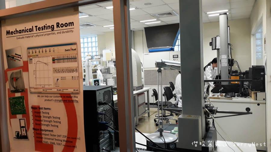 ul 4 - UL 台灣 30 周年!UL 測試實驗室到底在做甚麼呢?材料分析、家電用品、手機防水防塵等多種測試 Part1