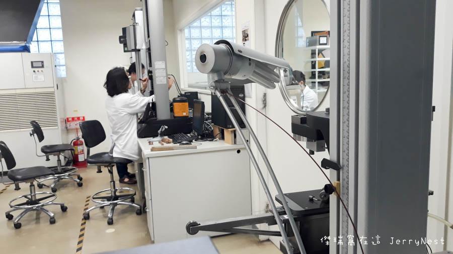 ul 5 - UL 台灣 30 周年!UL 測試實驗室到底在做甚麼呢?材料分析、家電用品、手機防水防塵等多種測試 Part1