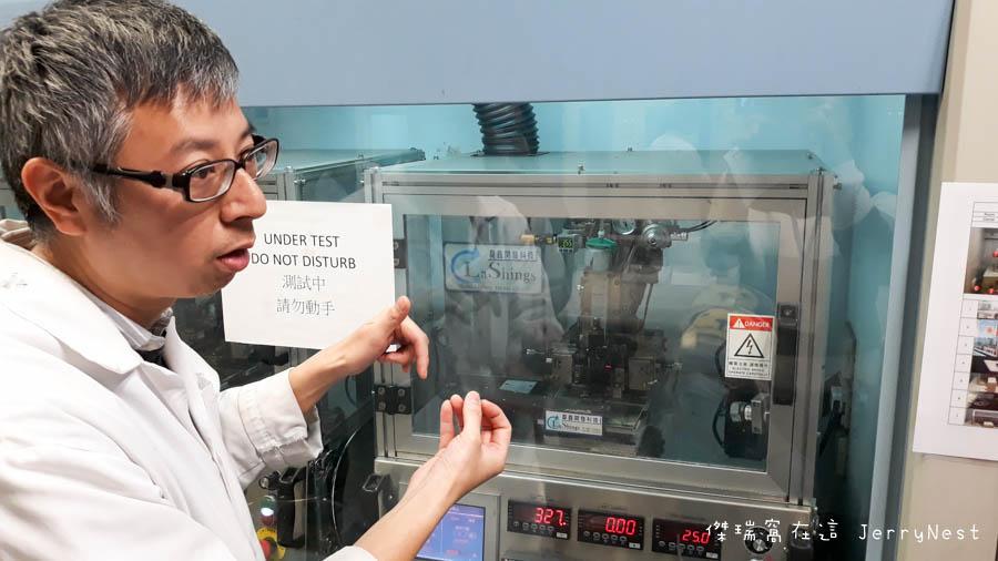 ul 6 - UL 台灣 30 周年!UL 測試實驗室到底在做甚麼呢?材料分析、家電用品、手機防水防塵等多種測試 Part1