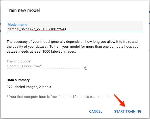 image2 - Google Cloud AutoML Vision 輕鬆分辨秋田和柴犬!快來體驗最新的機器學習工具吧