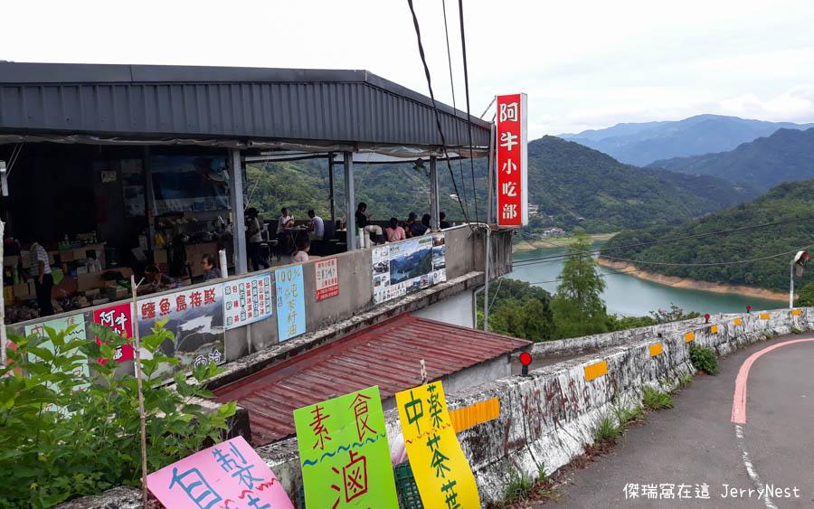 lake 5 - 新北石碇|探訪千島湖秘境、八卦茶園,享受坐擁仙境的感覺