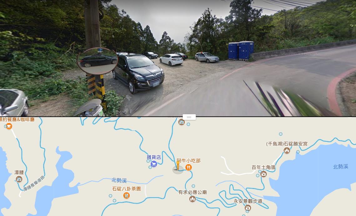 lake car - 新北石碇|探訪千島湖秘境、八卦茶園,享受坐擁仙境的感覺