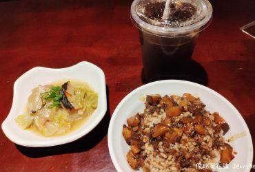 bporice 1 370x250 - 台北大同|大稻埕魯肉飯,祖傳三代 60 年老店的絕妙滋味