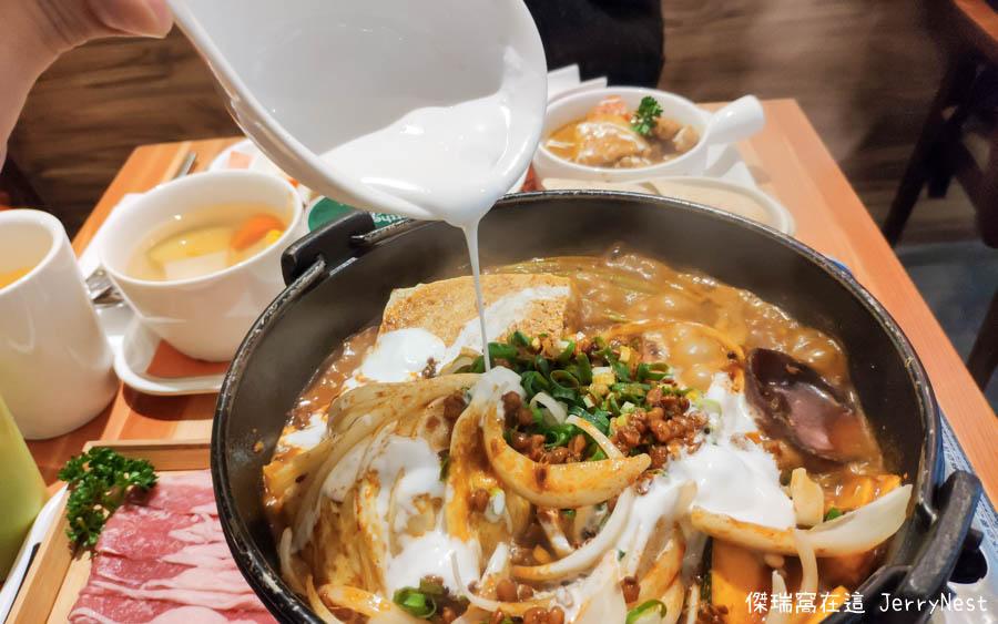 jiacurry 11 - 台北信義|家咖哩松菸店,來自花蓮的超人氣美味咖哩