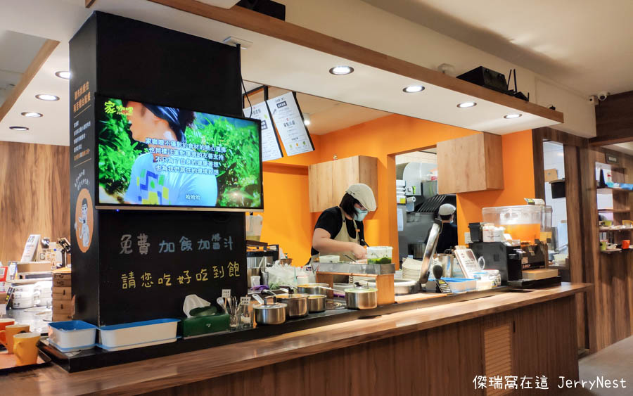 jiacurry 13 - 台北信義|家咖哩松菸店,來自花蓮的超人氣美味咖哩