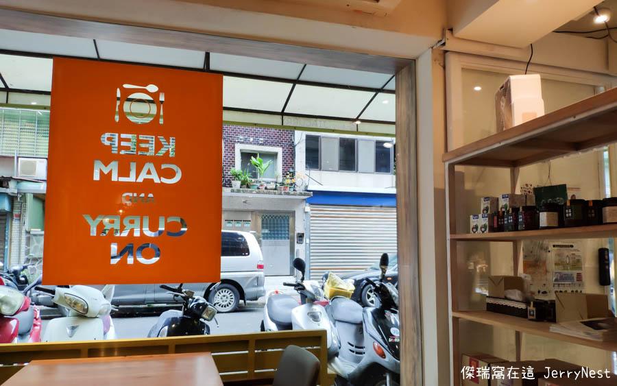 jiacurry 15 - 台北信義|家咖哩松菸店,來自花蓮的超人氣美味咖哩