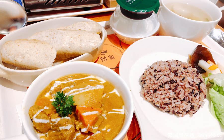jiacurry2 3 - 台北信義|家咖哩松菸店,來自花蓮的超人氣美味咖哩