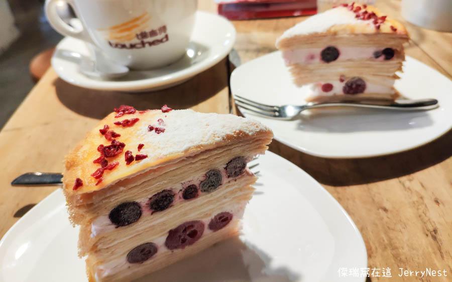 touched 26 - 揭密!塔吉特 Touched 千層蛋糕新品試吃體驗,讓顧客親自定義最終口味