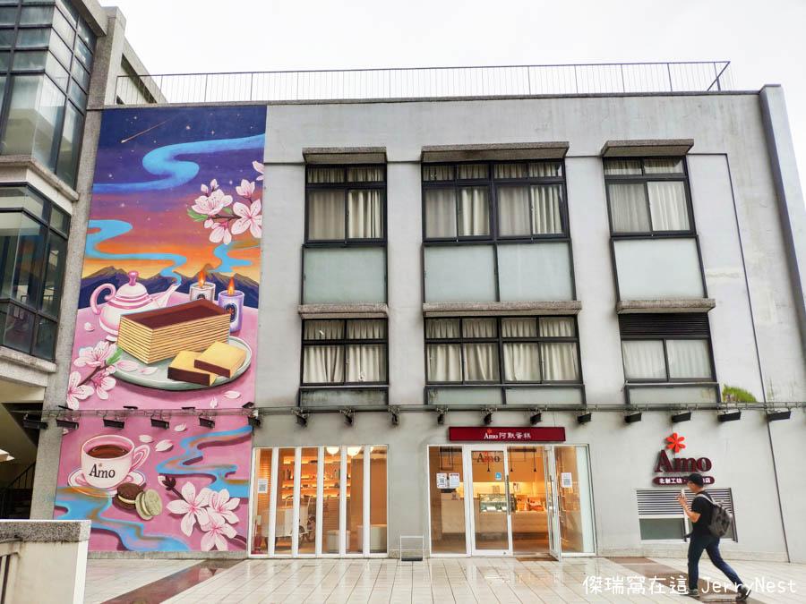 amo 3 - 實習就像是創業,阿默蛋糕實習商店有什麼不一樣的地方?