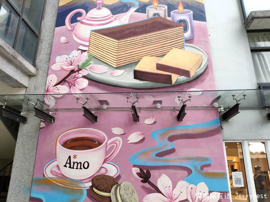 amo 5 - 實習就像是創業,阿默蛋糕實習商店有什麼不一樣的地方?