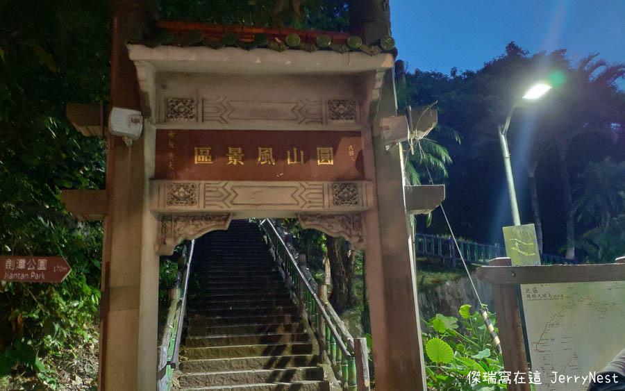 oldplace 31 - 台北劍潭|來老地方欣賞夕陽美景吧!劍潭山親山步道、老地方觀機平台、鵝肉川食堂