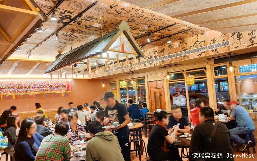 oldplace 33 - 台北劍潭|來老地方欣賞夕陽美景吧!劍潭山親山步道、老地方觀機平台、鵝肉川食堂