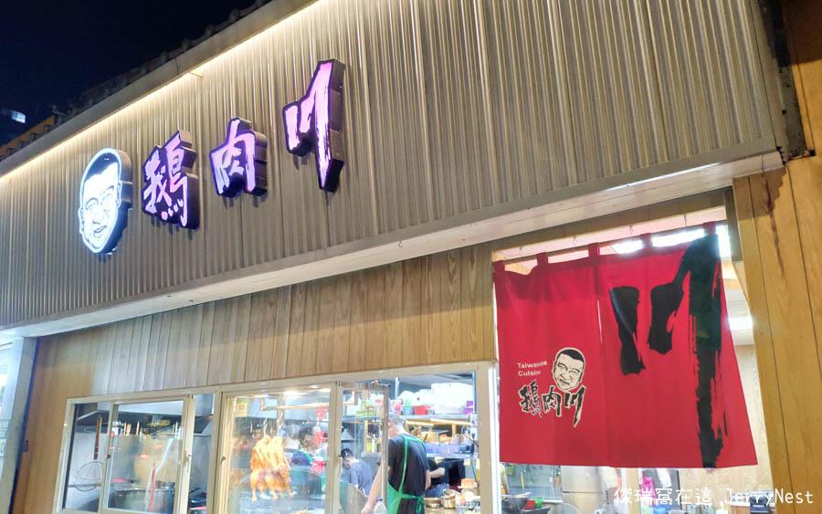 oldplace 34 - 台北劍潭|來老地方欣賞夕陽美景吧!劍潭山親山步道、老地方觀機平台、鵝肉川食堂