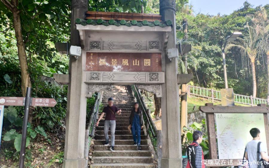 oldplace 4 - 台北劍潭|來老地方欣賞夕陽美景吧!劍潭山親山步道、老地方觀機平台、鵝肉川食堂