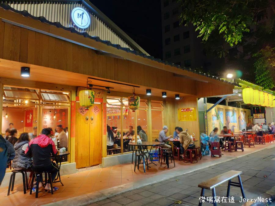oldplace 43 - 台北劍潭|來老地方欣賞夕陽美景吧!劍潭山親山步道、老地方觀機平台、鵝肉川食堂