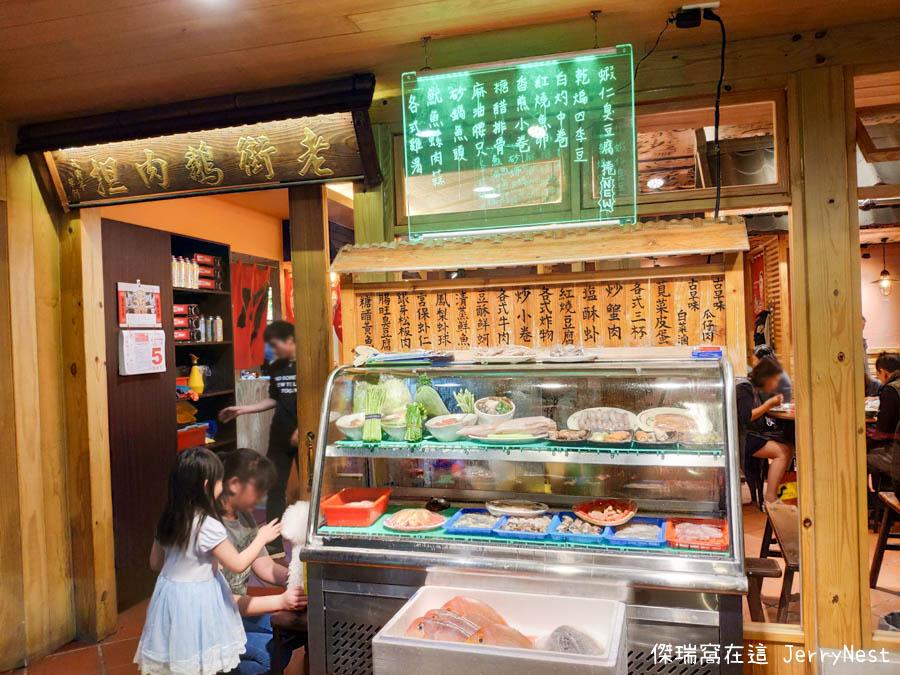 oldplace 44 - 台北劍潭|來老地方欣賞夕陽美景吧!劍潭山親山步道、老地方觀機平台、鵝肉川食堂