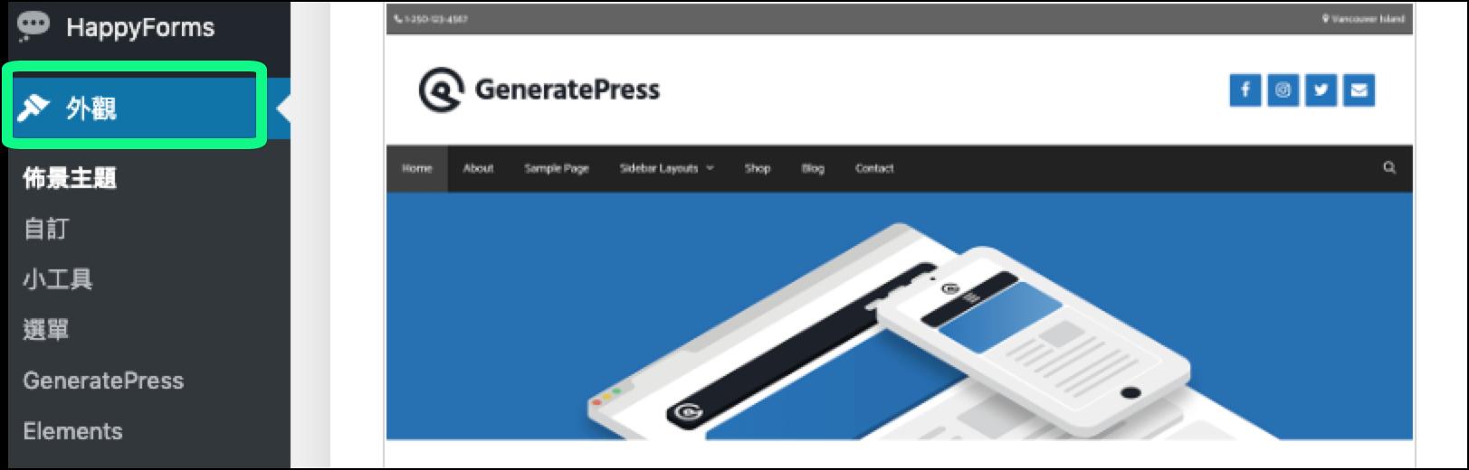 wphack11 - 如何保護你的 WordPress 網站?掌握這 9 個小技巧遠離駭客入侵