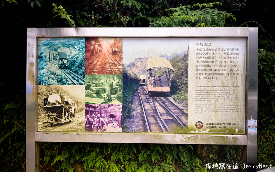 teapot 29 - 新北瑞芳|登上無耳茶壺山,遠眺陰陽海感受金瓜石壯闊山景