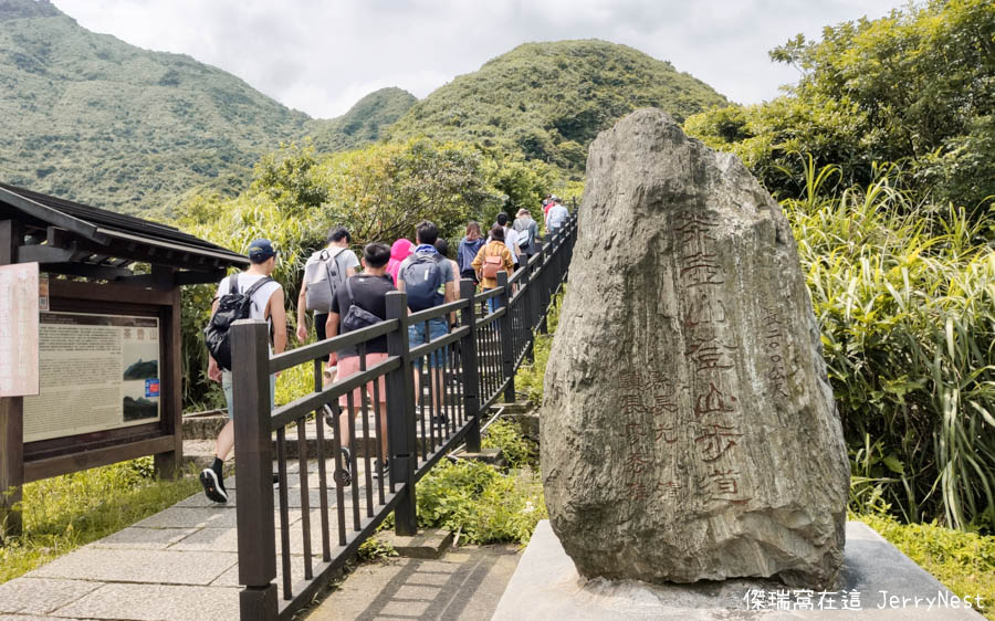 teapot 7 - 新北瑞芳|登上無耳茶壺山,遠眺陰陽海感受金瓜石壯闊山景