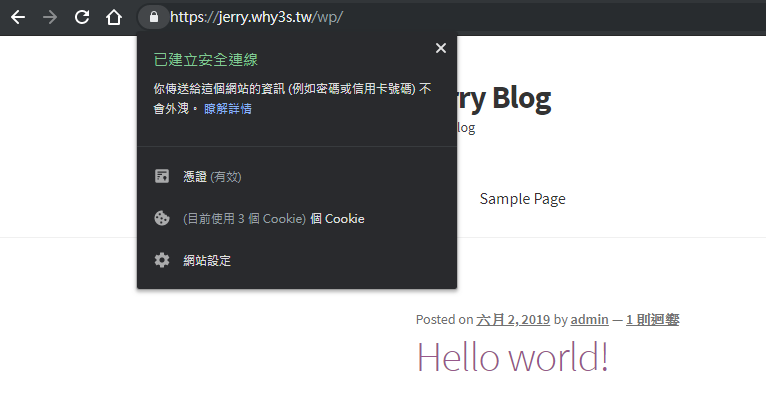 want11 - 台灣虛擬主機推薦:網易資訊 WantEasy,適合 WordPress 新手的架站主機