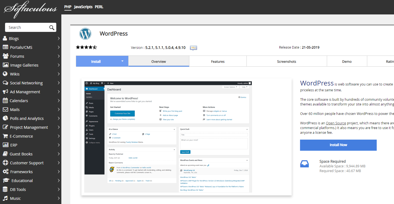 want6 1 - 台灣虛擬主機推薦:網易資訊 WantEasy,適合 WordPress 新手的架站主機