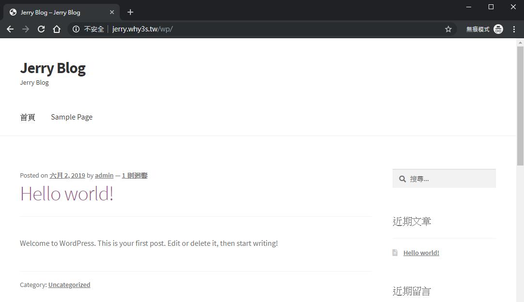 want8 - 台灣虛擬主機推薦:網易資訊 WantEasy,適合 WordPress 新手的架站主機