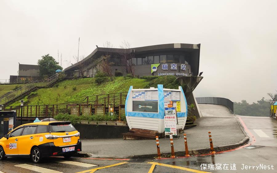 yinhe 42 - 新北新店|銀河洞瀑布夢幻仙境!從 IG 熱門打卡地點一直走到貓空搭纜車
