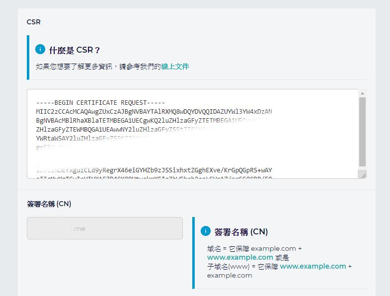 gandi ssl4 - 使用 Gandi 附贈的免費 SSL 憑證,並在 Bitnami WordPress 設定啟用 Https