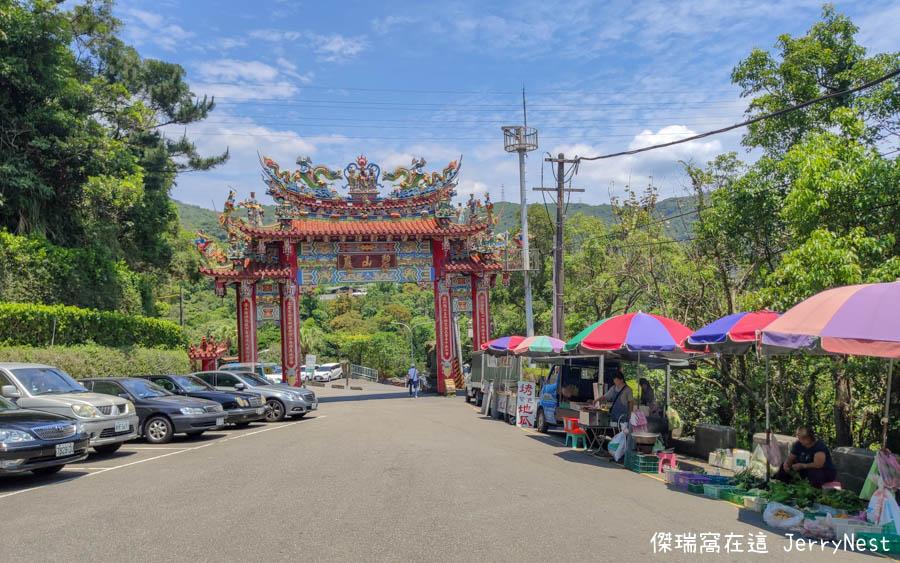 baishihu 17 - 台北內湖|碧山巖步道、白石湖吊橋、同心池、夫妻樹