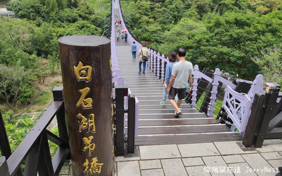 baishihu 31 - 台北內湖|碧山巖步道、白石湖吊橋、同心池、夫妻樹
