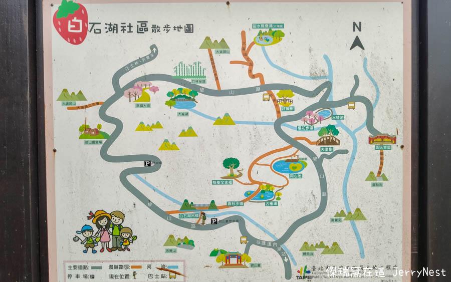 baishihu 33 - 台北內湖|碧山巖步道、白石湖吊橋、同心池、夫妻樹