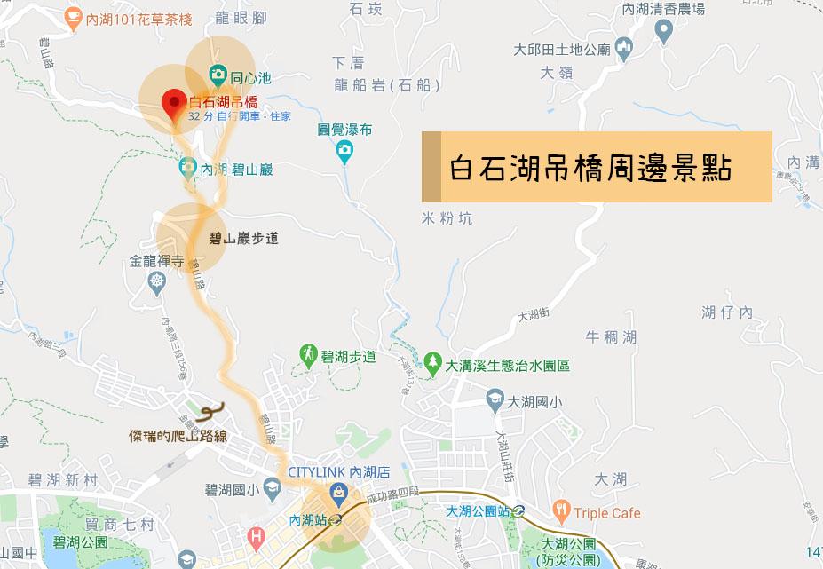 baishihu map - 台北內湖|碧山巖步道、白石湖吊橋、同心池、夫妻樹