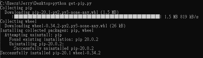 pip install1 - 如何在 Windows 環境下安裝 pip